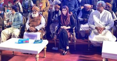 مریم نواز اور کیپٹن(ر) صفدر کیخلاف کراچی میں مقدمہ درج ہو گیا