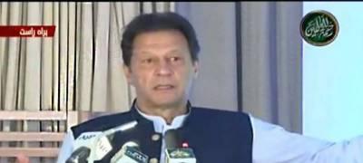 نواز شریف کی واپسی کیلئے اقدامات تیز کیے جائیں، عمران خان