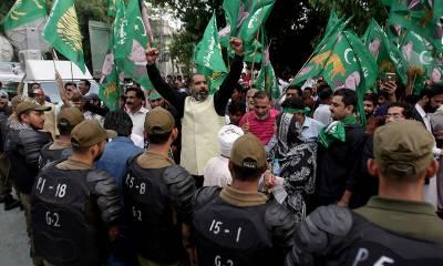 گوجرانوالہ: مسلم لیگ ن کی قیادت کیخلاف ایک اور مقدمہ درج