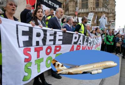 متحدہ عرب امارات نے اسرائیل کی مدد کی : فلسطین