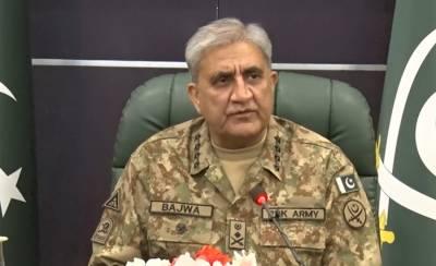 آرمی چیف نے کراچی واقعہ کا نوٹس لے لیا، آئی ایس پی آر