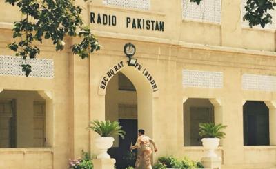 ریڈیو پاکستان کے سینکڑوں ملازمین نوکری سے فارغ