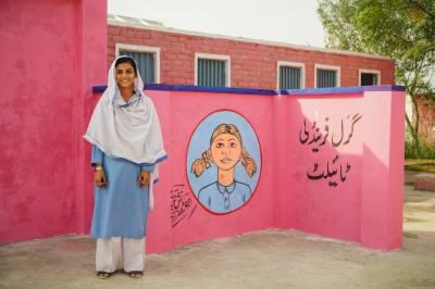 پنجاب کے چار ہزار سے زائد سکول بنیادی سہولیات سےمحروم