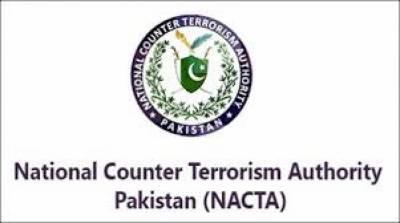 نیکٹا کی جانب سے پشاور اور کوئٹہ میں دہشتگرد حملے کا تھریٹ الرٹ جاری
