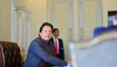 PM Imran Khan directs to facilitate poor in availing bank loans