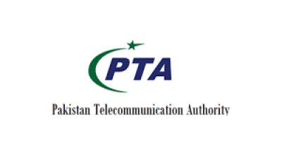 پی ٹی اے : ٹوئٹر انتظامیہ غلط معلومات دینے والے اکاؤنٹس کے خلاف کارروائی کرے