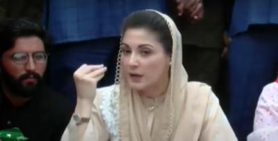 نواز شریف کے بغیر پاکستان،شہبا زشریف کے بغیر پنجاب لاوارث ہے:مریم نواز