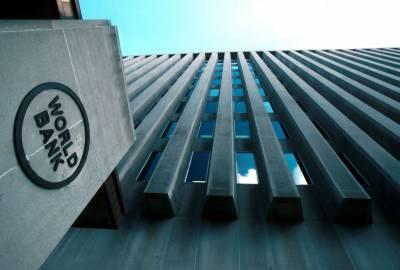 عالمی بینک کی پاکستان کیلئے 30 کروڑ 40 لاکھ ڈالر قرض کی منظوری