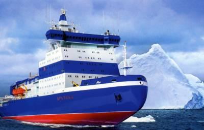 سب سے بڑا بحری جہاز 'آئس -بریکر ' دسمبر سے بحیرہ آرکیٹک میں آپریشنل ہوجائے گا