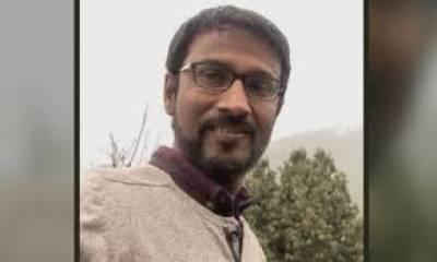 ali imran syed journalist