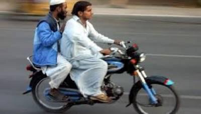 Pillion riding ban