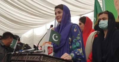Maryam Nawaz, PDM, Quetta,PML(N)