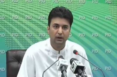 Murad Saeed press conference