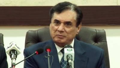 Chairman NAB Announce Big Decision