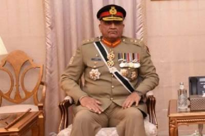 General Bajwa file photo