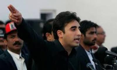 Pakistan, ppp, Bilawal Bhutto Zardari, GB Eelection,Gilgit Baltistan