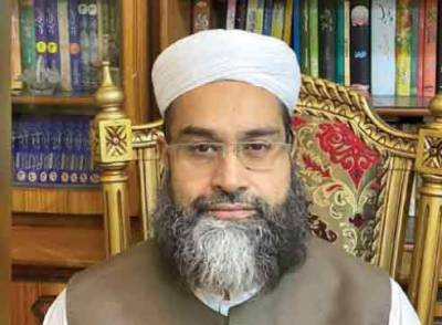 Maulana Tahir Ashrafi,UN,Chairman Pakistan Ulema Council, Blasphemy
