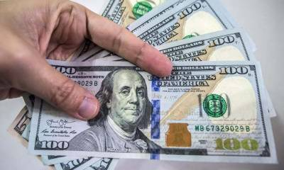 Pakistan,Rupee Extends, Gains, Dollar