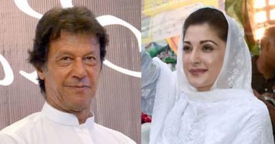 n league,Imran Khan,immediate resign