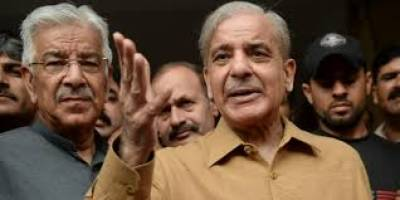 Pakistan, Neo News, PML(N), National Assembly, Shahbaz Sharif