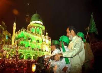 October,Rabi-ul-Awwal ,notification ,Holiday , Federal, Government