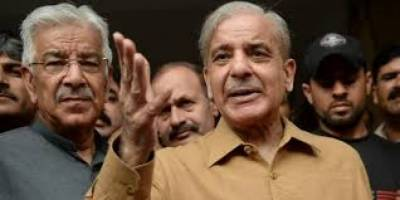 Shahbaz Sharif file photo