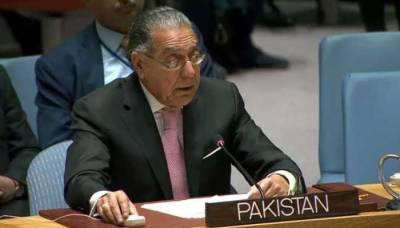 Pakistan,UNO,UAE,USA