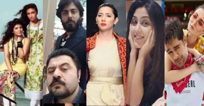 maya ali, fawad khan, mahira khan