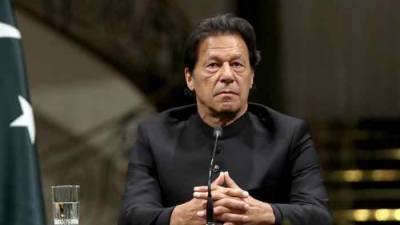 Pakistan, Neo News, Islamophobia, Int'l forums,PM Imran Khan