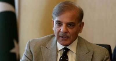 shahbaz sharif,plots inquiry,closed ,ashiana housing scheme