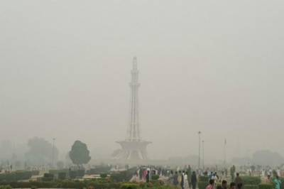 Smog, challenge, Environment Department, Lahories