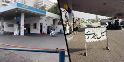 Sale, CNG, Sindh ,Closed , Karachi