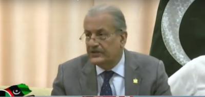 raza rabbani,parliament,government,deactivated,system,pakistan