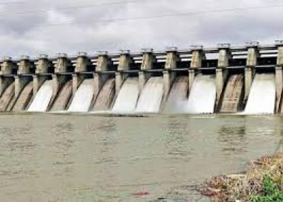 Minister Ali Sindh inaugurated Kali Das Dam
