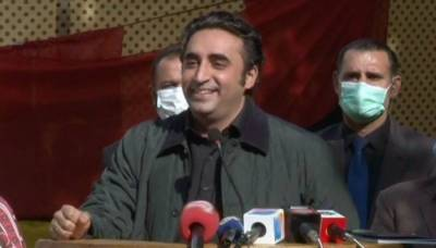 Pakistan Peoples Party,Bilawal Bhutto adresses in Skardu