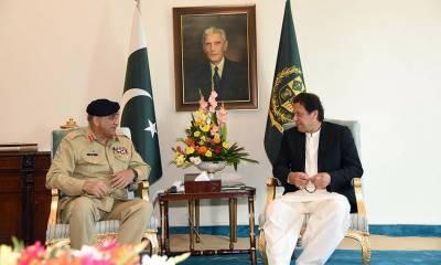 Army Chief General Qamar Javed Bajwa called on Prime Minister Imran Khan