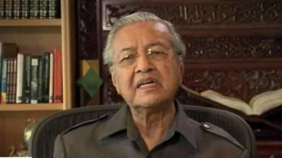 Mathair Muhammad, Malayasia,