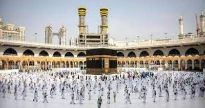 Those coming from abroad will be able to perform Umrah from November 1, Saudi Arabia