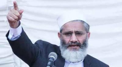 Siraj Ul Haqq, Sardar Muhammad Masood, Kashmir