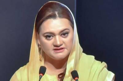 حکومت نے نواز شریف سے دشمنی میں پورے ملک کو داؤ پر لگا دیا، مریم اورنگزیب۔۔۔۔۔۔۔۔۔۔۔۔۔فائل فوٹو