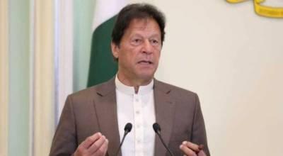pm imran khan,izmir earthquake,turkey,help,regret