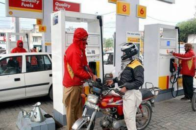 petrol Prices To Decrease in November