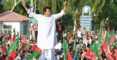 PTI, Jalsa, Imran Khan, Maryam Nawaz
