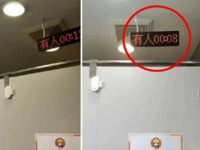 Criticism of Chinese company for installing timers in toilets
