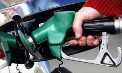 Petroleum product prices likely to fall