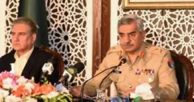Indian Army targets unarmed civilians on LOC: Shah Mehmood Qureshi