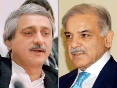Major action in money laundering case, case registered against top leadership of PML-N and PTI