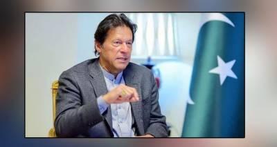 Shaukat Khanum to be Pakistan's largest cancer hospital in Karachi: PM Imran Khan