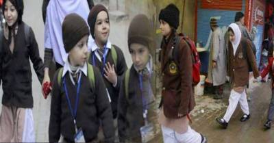 Punjab education chiefs support holidays
