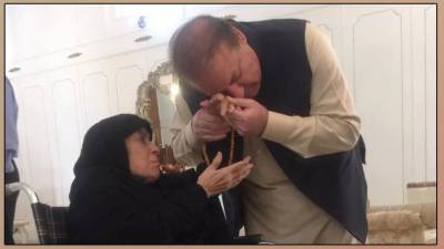 Nawaz Sharif and Shahbaz Sharif\'s mother passed away
